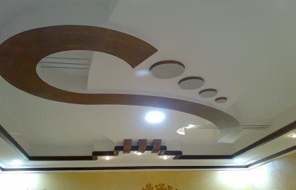 Building Materials Malaysia - Ceiling Designs 8