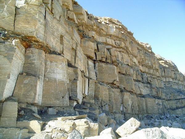 Gypsum Building Material : Quarry building materials malaysia